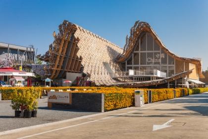 павильон Китая на Экспо 2015