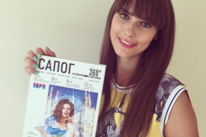 Алиса Недоговорова и ее обложка